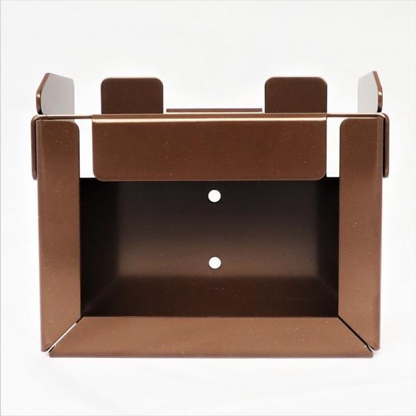 Skříňka pro baterii